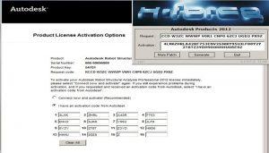 AutoCAD 2012 Product Key